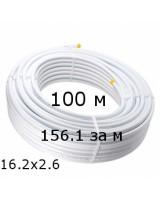 16.2х2.6 Труба SANEXT PEX Стабил, 100м